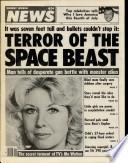 30 Jun. 1981
