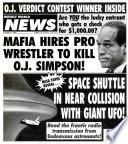 7 Nov. 1995