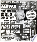 12 Mar 1996