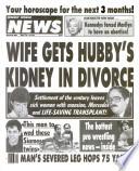 20 Mar 1990