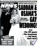 7 Oct. 2003