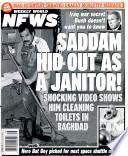 23 Sep. 2003