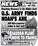 18 Mar 2003
