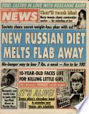 17 Oct. 1989