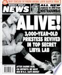 29 Jul. 2003
