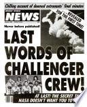 5 Feb. 1991