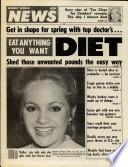 10 Mar 1981
