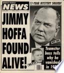 31 Mar 1992