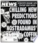 25 Jul. 1995