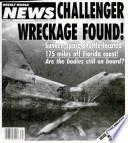 1 Ago. 1995