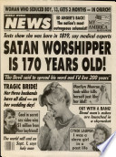 25 Jul. 1989