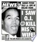 26 Jul. 1994