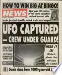31 Jul. 1990