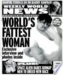 7 Mar 2005