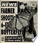 21 Jul. 1992