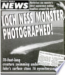 16 Jul. 1996