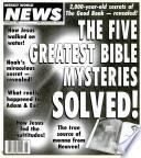 12 Nov. 1996