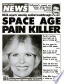 21 Jul. 1981