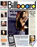 5 Jun 2004