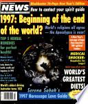31 Dic. 1996